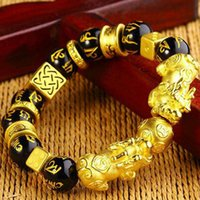 Black Obsidian Stone Beads Bracelet Pixiu Feng Shui Gold Color Buddha Good Luck Wealth s for Women Men Jewelry
