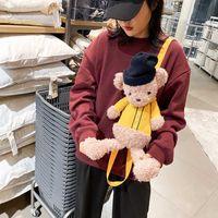 Genuine Cartoon women's double bag Teddy Bear Plush Toy single shoulder Doll Bag practical gift
