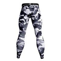 Мужские штаны тренажерный зал Компрессионные колготки спортивные тренировки бегущие брюки спортивная одежда сухая