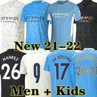 20 21 مدينة جيرسي لكرة القدم 2020 2021 رجل قميص STERLING كرة القدم مانشستر KUN AGUERO DE BRUYNE GESUS BERNARDO MAHREZ رودريغو الرجال الاطفال مجموعات