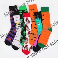 Anime Bats Pumpkin Clown Socks Fashion Funny Men Women Sock Comfort Happy Colorful Stitching Cotton Crew