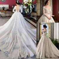 Modest Arabic Style A-line Backless Wedding Dresses Half Sleeves 3D-floral Appliques Backless Bow Belt Bridal Gowns with Court Tr