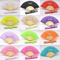 Personalisierte luxuriöse Seidefalte Party Favor Hand Fan in eleganten Lasergeschnittene Geschenkbox Wedding Geschenke GWB7339