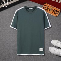 Men's T-Shirts Men Casual Tshirts Summer Mens Hip Hop Street Sports Tee Shirts Harajuku Male Solid Patchwork T O-Neck Large Size