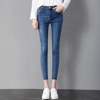 Women's Jeans Women Ankle-Length Pants Nine Part Stretch Slim Blue Denim Pencil Female Spring Autumn