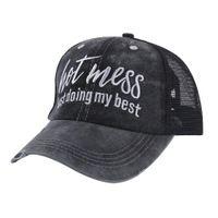 MS Product Horsetail Вышивка Бейсболка Бейсболка предотвращена BASK в бейсбольной кепке сетки сетки открытый Джокер Sun Hat детей