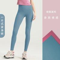 Lulu Legging Stil 2021 Yeni Çıplak Hissediyorum Avrupa Ve Amerikan Fitness Yoga Pantolon Yüksek Bel Kalça Asansör Lulu Seamless High-end Spor Şeftali Sıkı