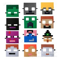 Party Masken Mini World Theme Pixel Kinder Leistungstanz Mask Dekoration Spielen