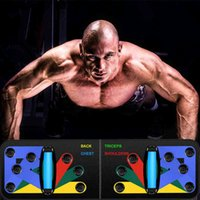 Foldable 9 In 1 Push Up Rack Board Men Women Comprehensive Fitness Exercise Body Building Training Gym Equipment Dorpshipping X0524