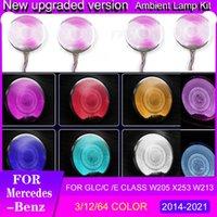 Haut-parleur de porte de la porte de la voiture audio de voiture pour Mercedez C GLC E Classe W205 x253 W213 2014-2021 C63 C200 C250 LED Interiorexternal lumières
