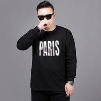 Increased Cotton Shirt Big Yards Men's Long Sleeve T-shirt Loose Fat Han Edition T Render Unlined Upper Garment Jacket Hoodies & Sweatshirts
