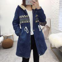 New Women's Denim Jacket Winter 2021 Printing Warm Thicken Plus Veet Cotton Padded Coat Loose Hooded Long Outerwear Female