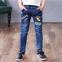 Детские мальчики джинсы весенняя одежда детей джинсовые брюки Длинные брюки ребёнок повседневные брюки Stertch Jeans Fit высота 110-150 см