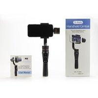استقرار الكاميرا GIMBAL H2 أعلى محور 3 محاور مع تعديل السيارات مناسبة للهواتف الذكية