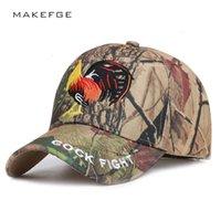 Мужской открытый камуфляж бейсбол женские досуг солнца козырьки шапки армии вентилятор мода спортивные джунгли шляпа