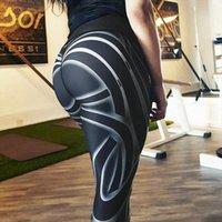 Marstracymm Streamer Digital Printing Fitness Женщины Легкоснабрь Бедливая высокая талия