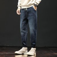 Men's Jeans Autumn 2021 Trousers Loose Fashion Casual Pants Four Seasons Small Foot Haran Brand Wear