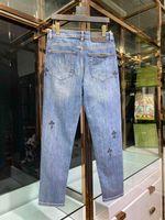 Fabrika Kalpler / Krom Casual erkek Pantolon 2021 Yeni Moda Marka Crosin Sanskriti Horseshoe Baskı Çok Yönlü Skinny Jeans