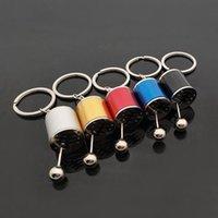 기어 손잡이 이동 스틱 기어 - 상자 금속 키 체인 쥬얼리 키 체인 링 열쇠 고리 홀더 키 포브 패션 선물
