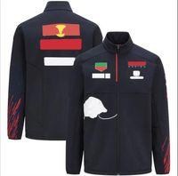 2021 F1 Fórmula uno Traje de carreras Chaqueta de manga larga Cortavientos Primavera y otoño Equipo de invierno Nueva Chaqueta Suéter caliente Personalización