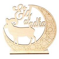 رمضان ديكور خشبي مسلم الإسلامي عيد مبارك المنزل حلية ديي هولو القمر نجمة الأغنام حزب الديكور مهرجان الحدث RRD7469