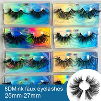 Faux cils 25 mm 8D false eyelashes multilayer long thick lash bushy curling up emulation natural wispy lashes box packaging can do private logo free 50 pairs a lot