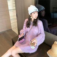 Suéteres de mujer CXFS 2021 Spring Women Sweater Hallow Out manga larga femenina floja jerseys tejido O-cuello de moda casual Marca coreana