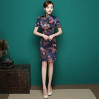 Slim Mini Qipao Summer Chinese Traditional Cheongsam Short Sleeve Rayon Dresses Elegant Floral Oriental Evening Dress Ethnic Clothing
