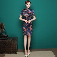 Slim Mini Qipao Summer Chinese Traditional Cheongsam Short Sleeve Rayon Dresses Elegant Floral Oriental Evening Dress Ethnic Clothing