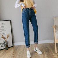 Women's Jeans Autumn Loose High Waist Wide Leg Slim Street Student Ankle-length Casual Pencil Denim Pants Femme Mujer