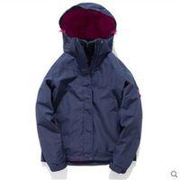 Лыжные куртки Mens2011aiesdjuh1146930.
