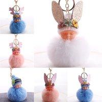 개인화 된 선물 베스트 소원 잠자는 아기 봉제 인형 장난감 키 체인 펜던트 생일 연인을위한 작은 선물 친구 독특한 기념품