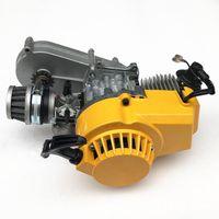 Мини мотоцикл двигатель двухтактная улучшенная версия 49CC одноцилиндровый охлажденный воздухом