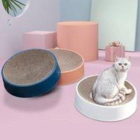 애완 동물 용품 고양이 장난감 매트 스크래치 보드 긁는 게시물 매트 스크래치 원형 플레이트 가구 보호 패드 침대