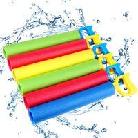 Пена Squirt Guns Water Blaster Набор, водяной пистолетные игрушки для детей Shooter Party Party Part Beach Plach Play Game Toy