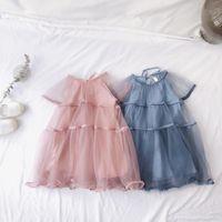 Skirts Girl Lace Gauze Dress Korean Fashion Kids Sweet Princess Toddler Party birthday Clothings
