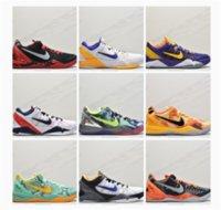 Yeni Siyah Mamba Zoom Kobe Erkekler Basketbol Spor Ayakkabı 5 6 7 Protro Prelude Tüm Yıldız MVP 8 Greenshanghai Fireworks Lakers Ev ABD Olimpiyat Boyutu 40-46