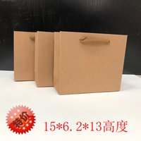 Small Leather Paper Bag Handbag Horizontal Version 15*6.1*13 Height Conservation in Stock Wholesale Retail Gift Bag