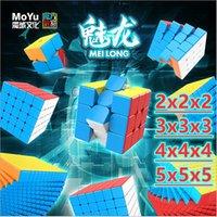 Moyu Cube Meilong 2x2x2 3x3x3 4x4x4 5x5x5 매직 큐브 Moyu MF2 MF3 MF4 MF5 퍼즐 속도 큐브 Meilong 3x3x3 4x4x4 Cubo Magico