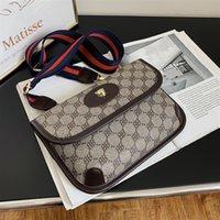 نجمة حقيبة المرأة نفس المرأة 2021 جديد أزياء النمر رئيس الصدر رسول واحدة الكتف حزام واسعة مطبوعة مربع صغير