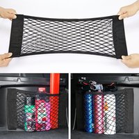 Storage Bags Mesh Trunk Car Organizer Net Goods Universal Rear Seat Back Stowing Tidying Auto Accessories Travel Pocket Bag Network