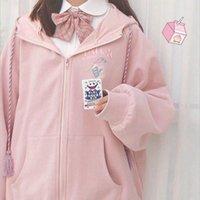 Women's Hoodies & Sweatshirts QWEEK Japanese Harajuku Kawaii Soft Girl Sweet Cute Style Cartoon Zip Up Woman Streetwear Alt Clothes