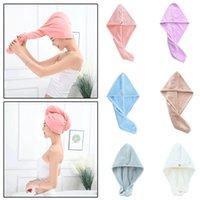 Towel Bath Towels Wrap Hat Quick Bathrobe Terry Hair Fast Drying Dryer Lady For Bathroom Women Cap Turban Microfiber