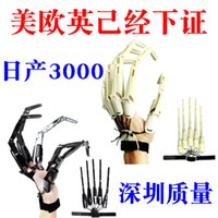 Halloween Articulated Fingers Halloween Finger Joint Outdoor Party Decoration Props