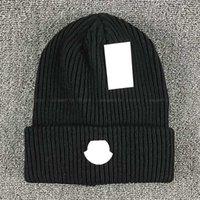 2021 Nowa Zima Pary Outdoor Hat Mask Caps Moda Wiosna Sportowe Czapki Casual Skullies Marka Dzianiny Hip Hop Kapelusze