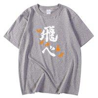 Yuvarlak Boyun Erkekler Tee Gömlek Büyük Boy Tişörtleri Haikyuu Japon Anime Fly Baskı Giyim Kısa Kollu Moda Tee Gömlek Mens Y0526