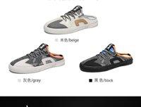 Verão voando tecido casual semi-paleto sapatos bege cinza preto simples e conveniente para jogar