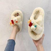 النساء النعال الشتاء الأحذية المسطحة حلوة المنزل امرأة داخلي الفراء الدافئة الناعمة الانزلاق على كريمي الأبيض الإناث النعال YXYT