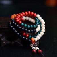 Femmes Femmes ou hommes Perles Bracelet En Wengé En Bois Naturel Stretch En Bois Bouddha Bouddha Bracelets Bracelet Charme Cadeau Perlé, Strands