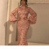 Arabic Shiny Rose Gold Lace Sequin Mermaid Prom Dresses High Neck Long Sleeves Appliques Floor Length Evening Gowns